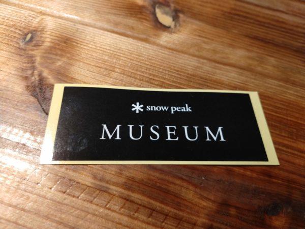 snowpeak-museum (28)
