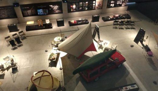 毎日11時限定!無料のスノーピークミュージアムでsnowpeak歴代ギアを見学してみませんか?