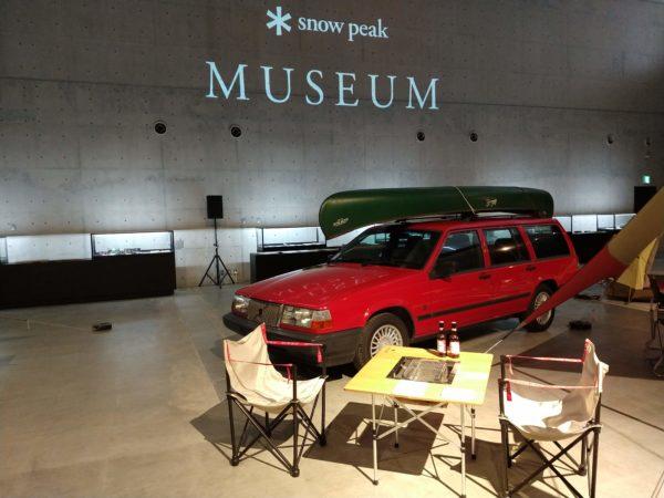 snowpeak-museum (8)