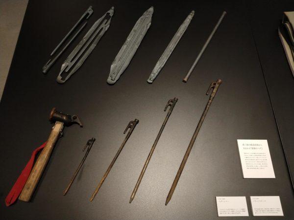 snowpeak-museum (9)