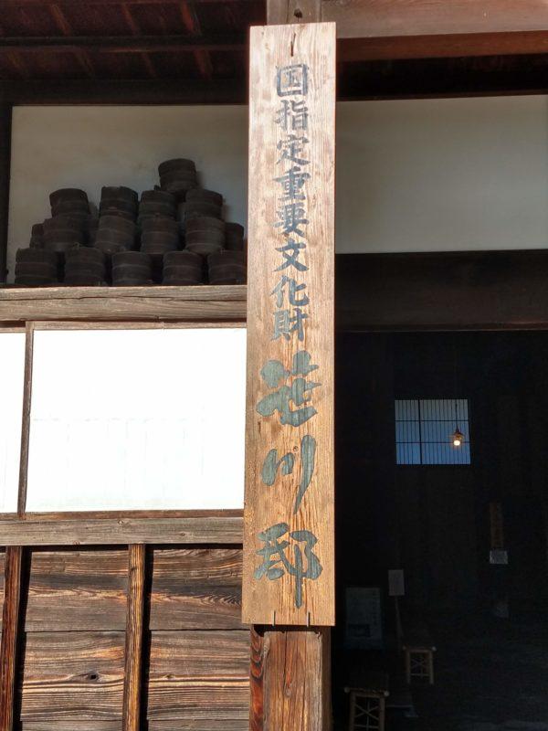 sasagawake (33)