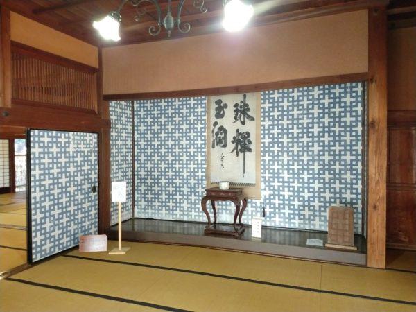 sasagawake (5)