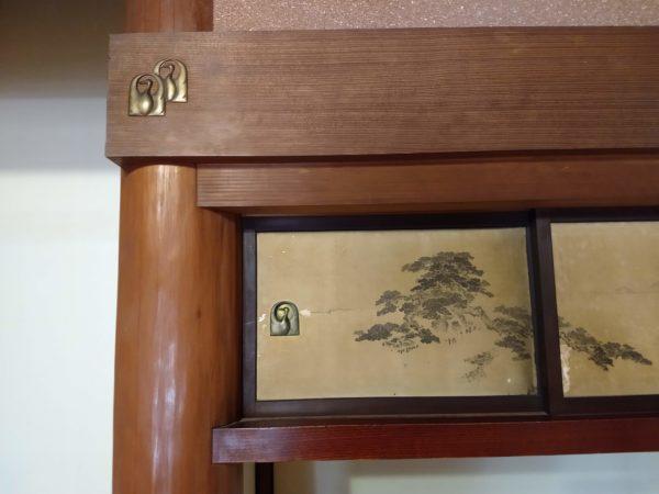 sasagawake (8)