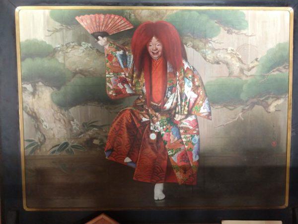 tamakitei-chinjuso (10)