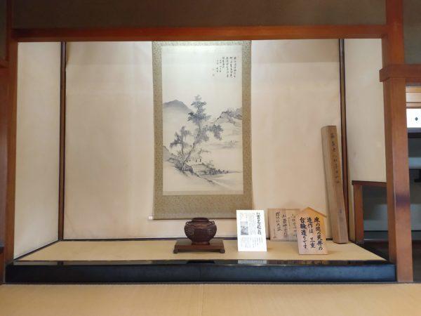 tamakitei-chinjuso (16)