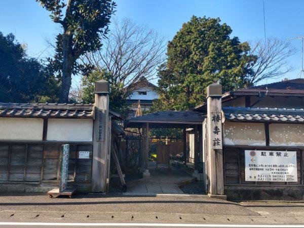 tamakitei-chinjuso (2)
