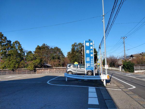 tamakitei-chinjuso (59)