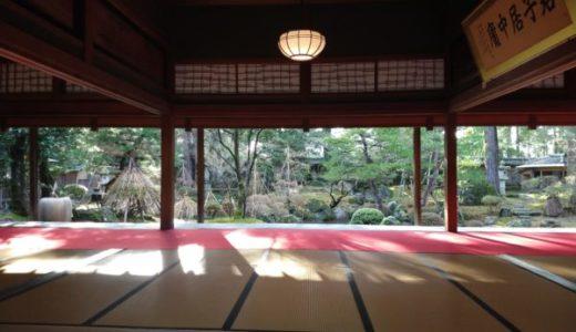 鬼の嫌う大藤棚そしてお館様の屋敷にソックリ?新潟県を代表する豪農の館「北方文化博物館」