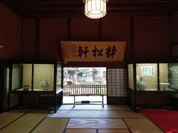 northern-culture-museum (4)