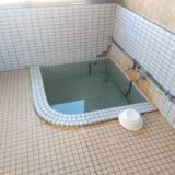 kira-communal-bath (1)