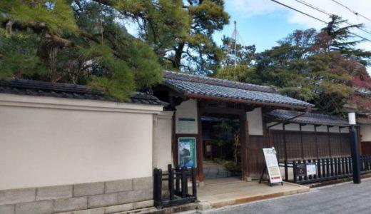 旧齋藤家別邸「大正時代に建てられた近代和風迎賓館」庭園と建物の一体感が素晴らしい!