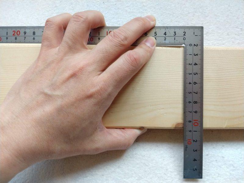 measure (15)
