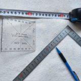 measure (17)