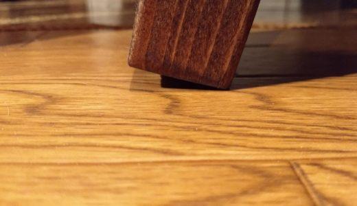 ソーホースブラケット「脚の接地面は平らにすべきかどうか」