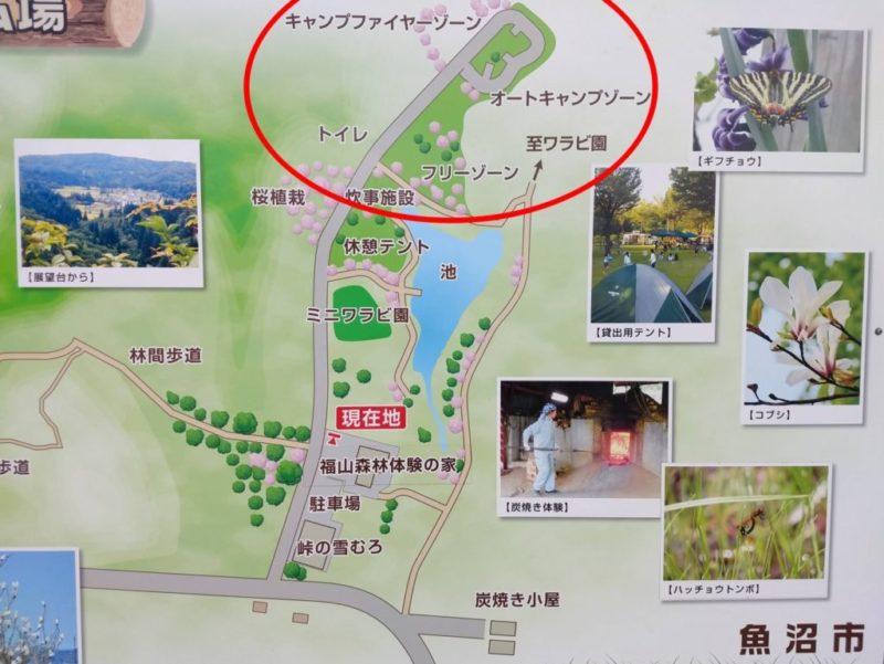 fukuyamatouge (1)