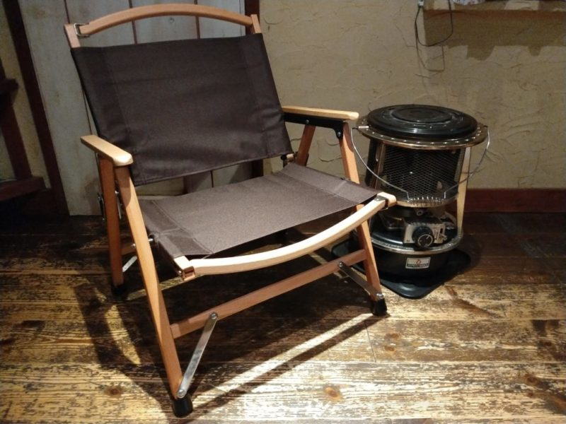 hilander-chair (1)
