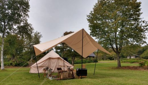 定員8人のウトガルドで娘とデュオキャン!「キャンプ場も贅沢に貸切」