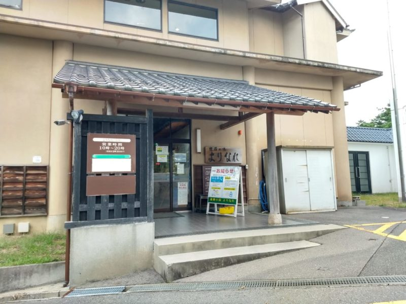 kakudayama20201013 (36)