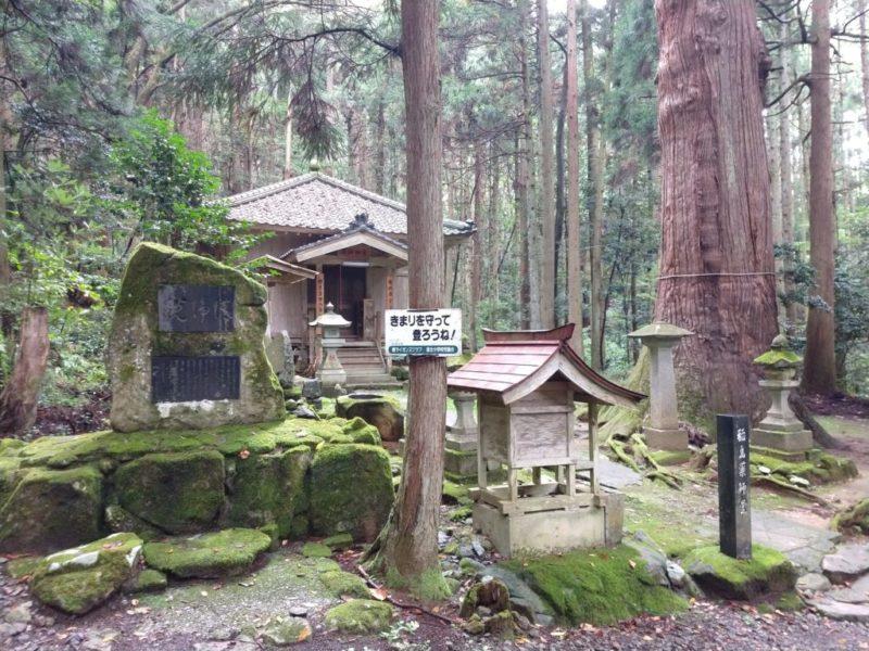 kakudayama20201013 (4)