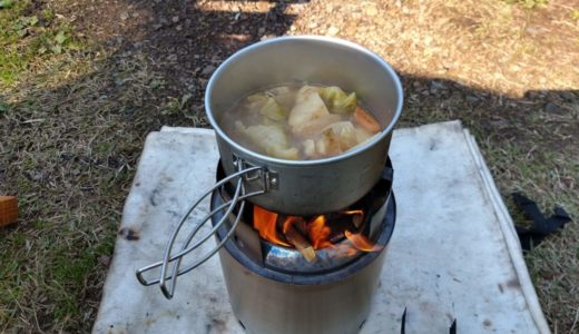 ソロストーブキャンプファイヤーを使ってみて「不安定なゴトクを改善し調理を楽しもう」