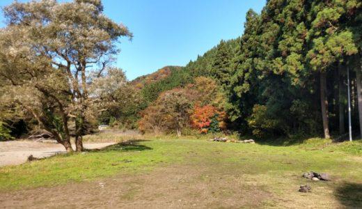 tosukegoya (1)