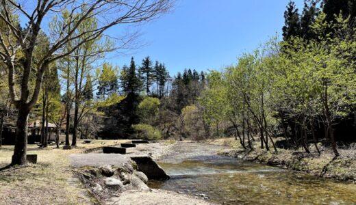 中ノ沢渓谷森林公園「新潟市に最も近い秘境気分を味わえるキャンプ場」