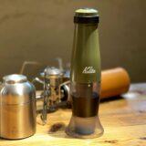 kalita-coffee-mill (1)
