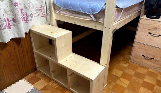 stair-shelf (18)